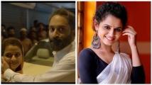 https://malayalam.filmibeat.com/img/2021/07/malik-4-1626955593.jpg