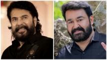 https://malayalam.filmibeat.com/img/2021/07/mammootty-mohanlal-1625167824.jpg