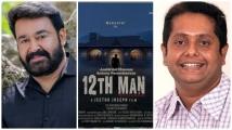 https://malayalam.filmibeat.com/img/2021/07/mohanlal-jeethujoseph-1625496058.jpg