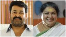 https://malayalam.filmibeat.com/img/2021/07/mohanlal-kaviyoorponnamma-1626159421.jpg