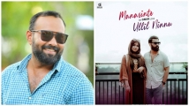 https://malayalam.filmibeat.com/img/2021/07/omarlulu-1626862497.jpg