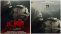 https://malayalam.filmibeat.com/img/2021/07/pakamovie-1627553240.jpg