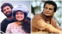 https://malayalam.filmibeat.com/img/2021/07/peradi-1626073224.jpg
