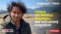 https://malayalam.filmibeat.com/img/2021/07/photo-2021-07-20-10-44-002-1626758088.jpg