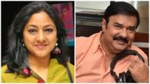 https://malayalam.filmibeat.com/img/2021/07/rohini-maniyanpillaraju-1626960933.jpg