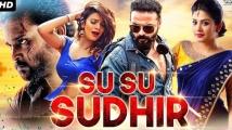 https://malayalam.filmibeat.com/img/2021/07/sususudheer-1626010635.jpg