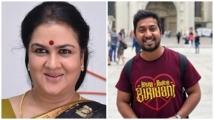 https://malayalam.filmibeat.com/img/2021/07/vineeth-urvashi-1627388754.jpg