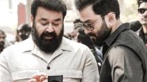 https://malayalam.filmibeat.com/img/2021/08/bro-daddy-mohanlal-prithviraj-sukumaran-1626272107-1629272169.jpg