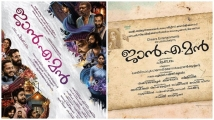 https://malayalam.filmibeat.com/img/2021/08/jaaneman-1630328514.jpg