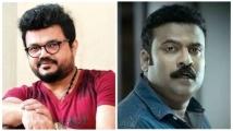 https://malayalam.filmibeat.com/img/2021/08/nadirsha-tinitom-1628497540.jpg