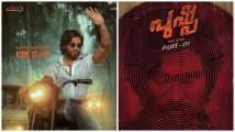https://malayalam.filmibeat.com/img/2021/08/pushpamovie-1627989879.jpg