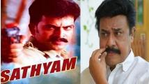 https://malayalam.filmibeat.com/img/2021/08/sathyam-1630304130.jpg