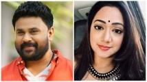 https://malayalam.filmibeat.com/img/2021/09/dileep-manya-1631536452.jpg