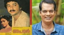 https://malayalam.filmibeat.com/img/2021/09/jayaram-1-1632322478.jpg