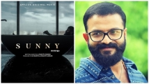 https://malayalam.filmibeat.com/img/2021/09/jayasurya-1631717110.jpg