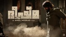 https://malayalam.filmibeat.com/img/2021/09/mammootty-5-1631031339.jpg