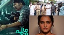 https://malayalam.filmibeat.com/img/2021/09/puzhuthumb-1631979304.jpg