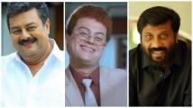 https://malayalam.filmibeat.com/img/2021/09/rizabawa-sidhique-1631551130.jpg