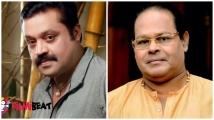 https://malayalam.filmibeat.com/img/2021/09/sureshgopi-innocent-1630930477.jpg