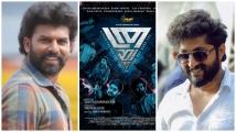 https://malayalam.filmibeat.com/img/2021/09/thrayam-1631714480.jpg