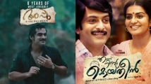 https://malayalam.filmibeat.com/img/2021/09/tovino-thumb-1632036001.jpg