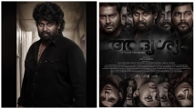 https://malayalam.filmibeat.com/img/2021/10/adrisyam-1634913953.jpg