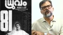 https://malayalam.filmibeat.com/img/2021/10/collagema-1634563489.jpg