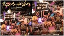 https://malayalam.filmibeat.com/img/2021/10/janeman-1634993197.jpg