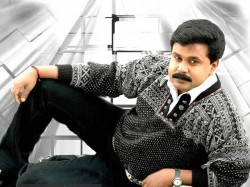 Happy Birth Day Dileep