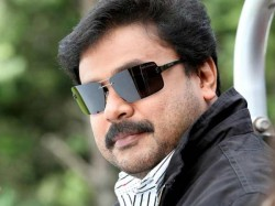 Dileep Staring Chandreattan Evidaya S Shooting Is Progressing