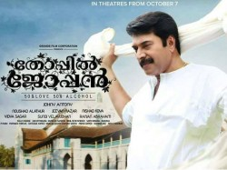 Thoppil Joppan Live Review