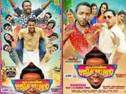 Kattappanayile Rithwik Roshan Movie Review