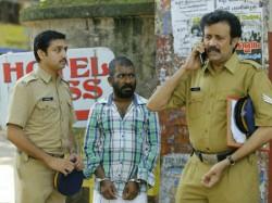 Watch Akam Puram Latest Malayalam Short Film