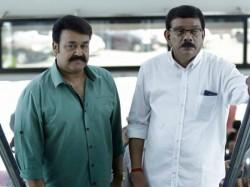 Unforgetable Mohanlal Priyadharsan Combo Film Of Mohanlal