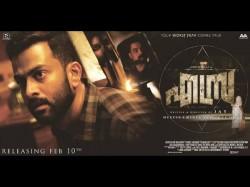 Review Ezra Prithviraj Malayalam Movie