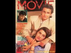 Saif Ali Khan S Rare Magazine Shoot With First Wife Amrita