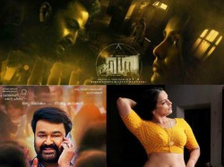 Malayalam Movies With The Same Name
