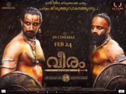 Veeram Movie Review Schzylan Sailendrakumar