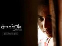 Manhole Movie Review Schzylan Sailendrakumar