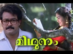Past Present Who Can Replace Mohanlal Urvashi And Others In Midhunam