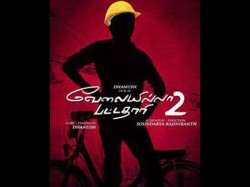 Kajol Completes Shooting Her Portion In Tamil Movie Vip 2