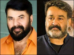 When Mammootty Mohanlal Appeared Onscreen As Brothers