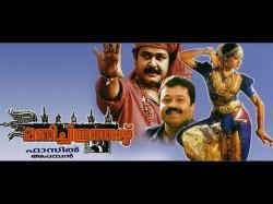 Manichithrathazhu Review