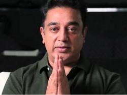 Kamal Haasan Summoned By Tamil Nadu Court For Remarks On Mahabharata