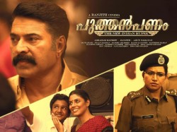 Puthan Panam Box Office 10 Days Kerala Collections
