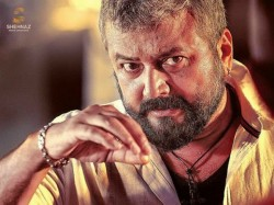 Sathya Box Office Day 1 Kerala Collections