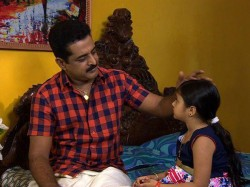 Karuthamuthu Serial Going To End Soon