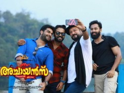 Achayans Movie Review Schzylan Sailendrakumar