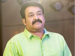 Mohanlal Entered In Mini Screen