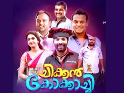 Chicken Kokkachi Movie Review Schzylan Sailendrakumar